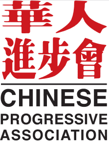 Chinese Progressive Association